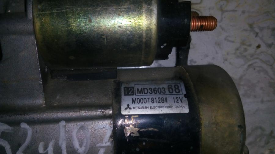 (№-911360) MITSUBISHI -